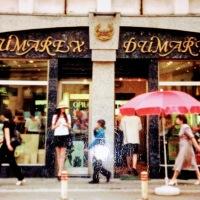 Dumarex, cu D de la Dragoste. Povestea familiei Duma (V)